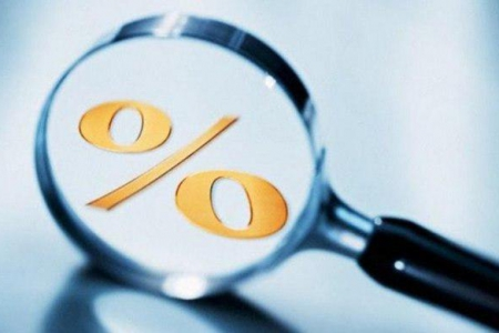 Новости: Нацбанк РКснизил базовую ставку