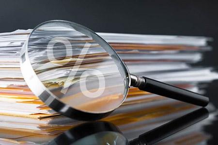 Новости: Нацбанк запретил один извидов комиссий поипотеке