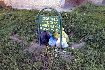 Новости: Стихийные свалки в Алматы найдут в режиме онлайн