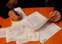 Новости: АРЕМ проверяет коммунальные тарифы