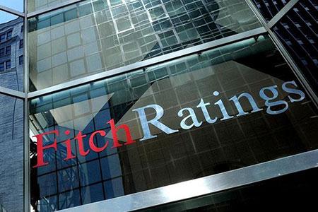 Новости: Fitch прокомментировало планы послиянию казахстанскихбанков