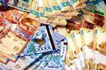 Новости: Нацбанк опроверг информацию о выпуске 20-тысячной купюры