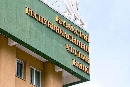 Новости: Депутаты недовольны отписками Нацбанка относительно ипотечников