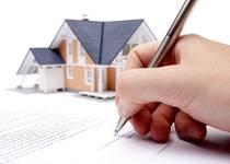 Новости: Количество сделок купли-продажи жилья уменьшилось