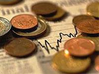 Новости: В результате легализации имущества в республиканский бюджет уплачено  59,6 млрд. тенге