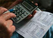 Новости: Задолженность покоммунальным вРК остаётся высокой