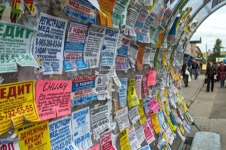 Новости: ВРоссии предложили запретить анонимные объявления опродажежилья
