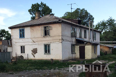 Новости: Ликвидацию аварийного жилья предложили включить в«Нурлыжер»