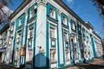 Новости: Легендарного здания наЖелтоксан больше нет