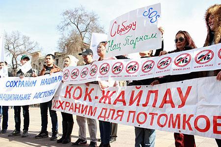 Новости: В Алматы прошёл флешмоб в защиту национальных парков