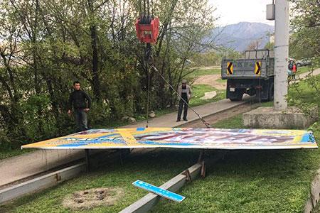 Новости: Незаконные торговые палатки ирекламные билборды сносятвАлматы