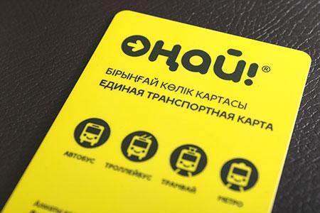 Новости: Наличная оплата проезда в общественном транспорте Алматы отменена