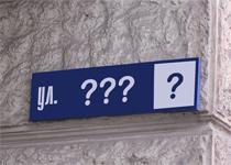 Новости: Почти 200 шымкентских улиц получат новые названия
