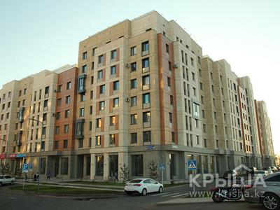 Жилой комплекс Expo Plaza в Астана