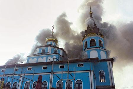 Новости: В одной из церквей Алматы произошёл пожар
