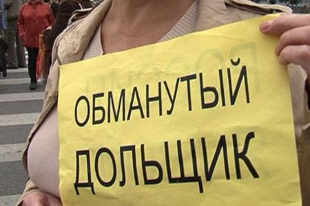 Новости: В Астане застройщик объявлен в розыск