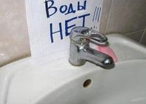 Новости: Алматы: в микрорайоне «Сайран» отключат воду