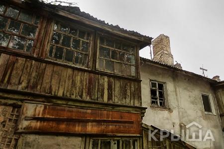 Статьи: Ветхое жильё: как живут алматинцы