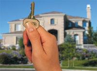 Новости: Цены на жилье