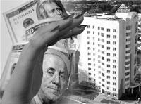 Статьи: Можно ли продать квартиру, купленную в кредит?