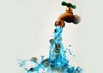 Новости: Готовятся новые тарифы нахолодную воду