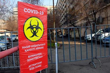 Новости: Обновлен список очагов заражения коронавирусом вАлматы