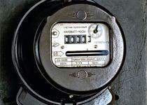 Новости: В Астане подешевеет электроэнергия