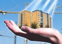Новости: Доступное жильё: итоги полугодия