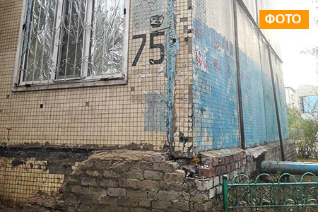 Новости: Педагогу изАстаны выдали квартиру вдоме 58-летней постройки