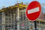 Статьи: В столице составили «гид» по знаменитым долгостроям