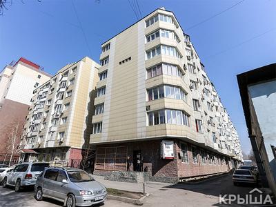 Жилой комплекс Акмарал в Алматы