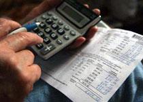 Новости: Идёт подготовка к переходу на новые тарифы