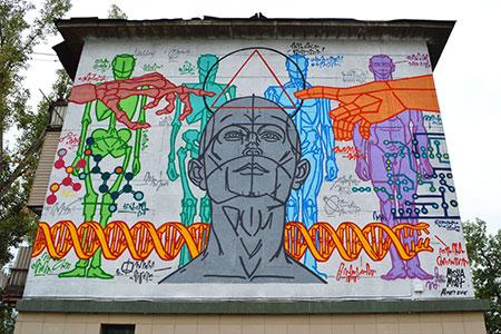 Статьи: Стрит-арт: новый тренд, покоривший Алматы