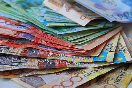Новости: Что будет с деньгами вкладчиков ЖССБК?