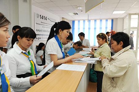 Новости: С1ноября вРК упростят процедуру регистрации поместужительства
