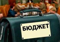 Новости: Утверждён бюджет Алматы на2013 год