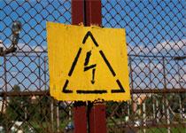 Новости: Госэнергонадзор усилит безопасность энергоснабжения