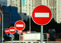 Новости: Завтра в столице перекроют несколько улиц