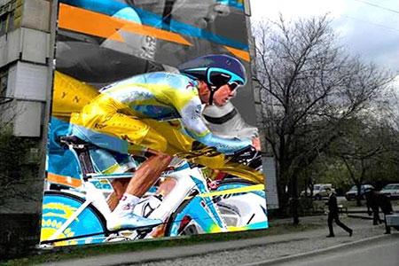 Новости: На алматинской многоэтажке нарисуют Винокурова