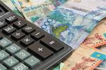 Новости: Как изменились ставки покредитам идепозитам