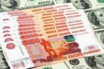 Новости: Рубль дешевеет с каждым днём