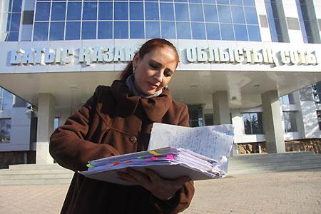Новости: БАКАДовцы выиграли суд у прокуратуры