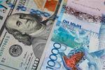 Новости: Нацбанк спрогнозировал развитие экономики доконца 2021 года