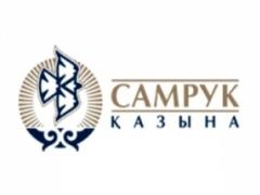 Статьи: Новые квартиры по линии ФН «Самрук-Казына»