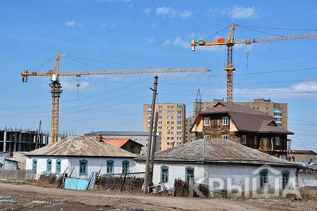 Новости: В РК предлагают ввести понятие реновации