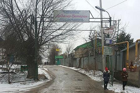 Новости: 500 семей в дачном посёлке под Алматы остались безсвета