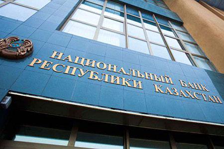 Новости: Нацбанк рассказал сенаторам, как защищает права казахстанцев
