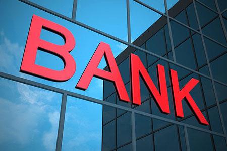 Новости: Казахстанские банки заплатят занезаконные комиссии инеустойки