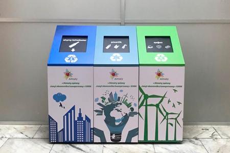 Новости: Вгосучреждениях Алматы установят экобоксы дляраздельного сбора мусора