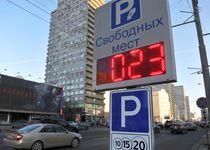 Новости: Больше пешеходных зон и платных парковок